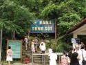 Địa điểm du lịch Hạ Long - Hang Sửng Sốt